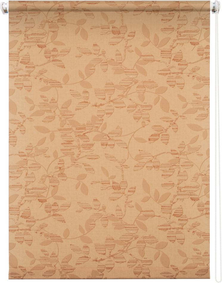 Рулонная штора УЮТРулонные шторы<br>Коллекция: Тарту,<br>Материал: полиэстер,<br>Цвет: оранжевый,<br>Размеры: 800х1750,<br>Ширина: 800,<br>Высота (см): 175<br>