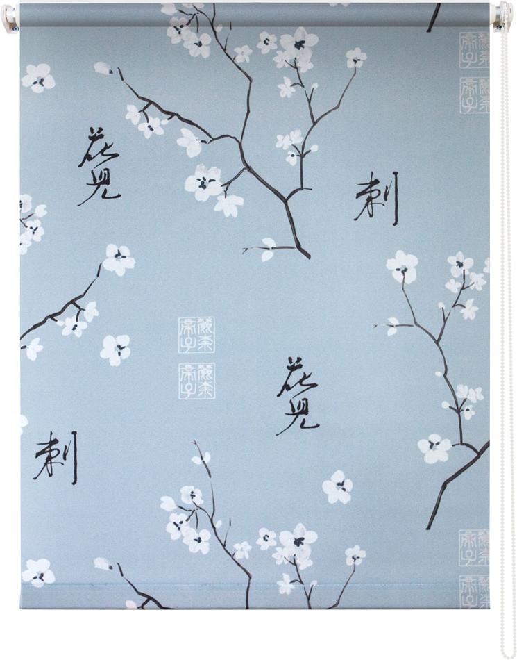 Рулонная штора УЮТРулонные шторы<br>Коллекция: Япония,<br>Материал: полиэстер,<br>Цвет: серый,<br>Размеры: 600х1750,<br>Ширина: 600,<br>Высота (см): 175<br>