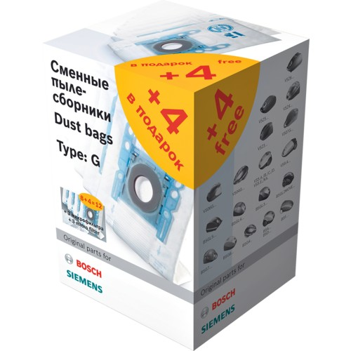 Мешок BoschАксессуары для бытовых пылесосов<br>Тип: мешок,<br>Назначение: для BOSCH<br>