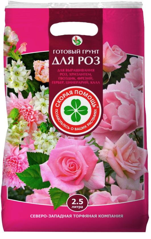 Почвогрунт СКОРАЯ ПОМОЩЬГрунты для растений<br>Тип грунта: торфогрунт,<br>Объем: 2.5,<br>Назначение грунта: цветы,<br>Для роз: есть<br>