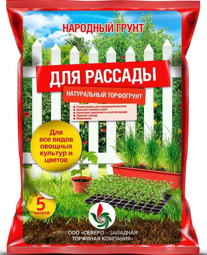 Грунт для рассады НАРОДНЫЙ ГРУНТГрунты для растений<br>Тип грунта: почвогрунт,<br>Объем: 5,<br>Назначение грунта: универсальное,<br>Для рассады: есть,<br>Для саженцев: есть,<br>Для огурцов: есть,<br>Для томатов: есть,<br>Для перца: есть,<br>Для роз: есть,<br>Для фиалок: есть,<br>Для баклажан: есть,<br>Для петуний: есть,<br>Для антуриума: есть,<br>Для фикусов: есть,<br>Для азалий: есть,<br>Для драцены: есть,<br>Для бегоний: есть,<br>Для лимона: есть,<br>Для гортензии: есть,<br>Для каланхоэ: есть,<br>Для пеларгоний: есть,<br>Для юкки: есть<br>