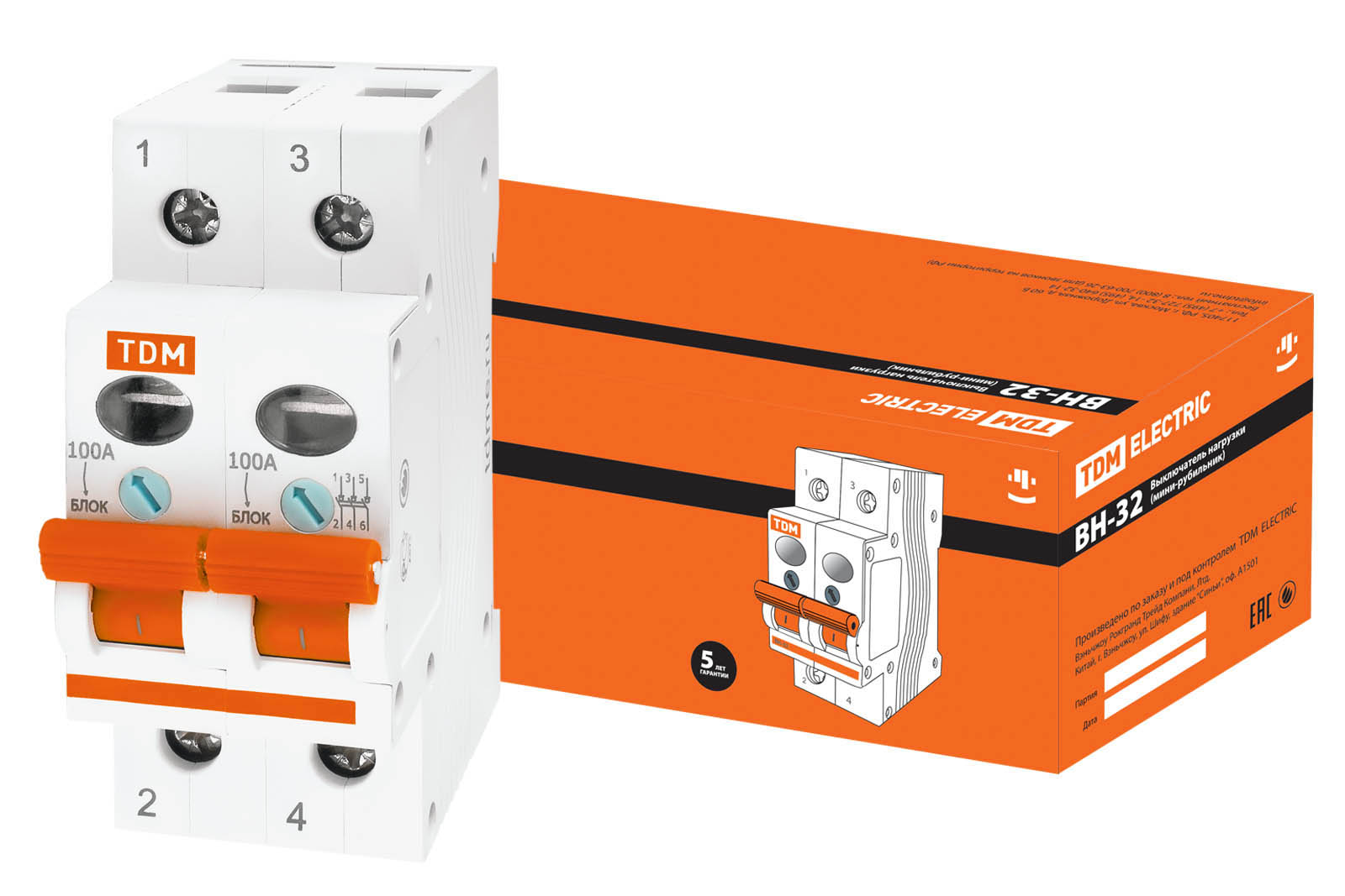 Рубильник ТДМАвтоматические выключатели<br>Номинальный ток: 125, Тип выключателя: рубильник, Количество полюсов: 1, Степень защиты от пыли и влаги: IP 20<br>