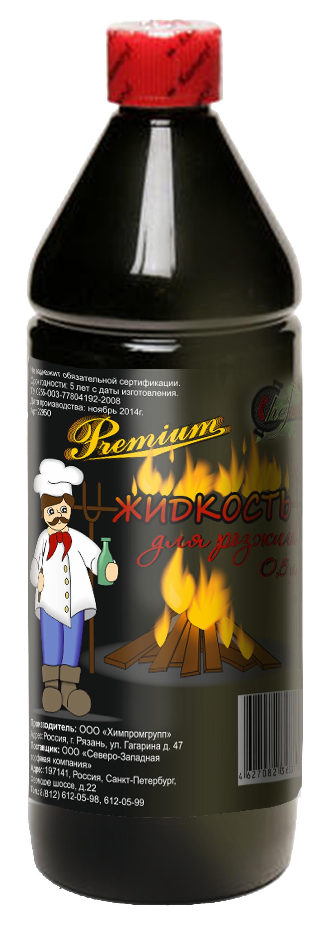 Жидкость Chefout