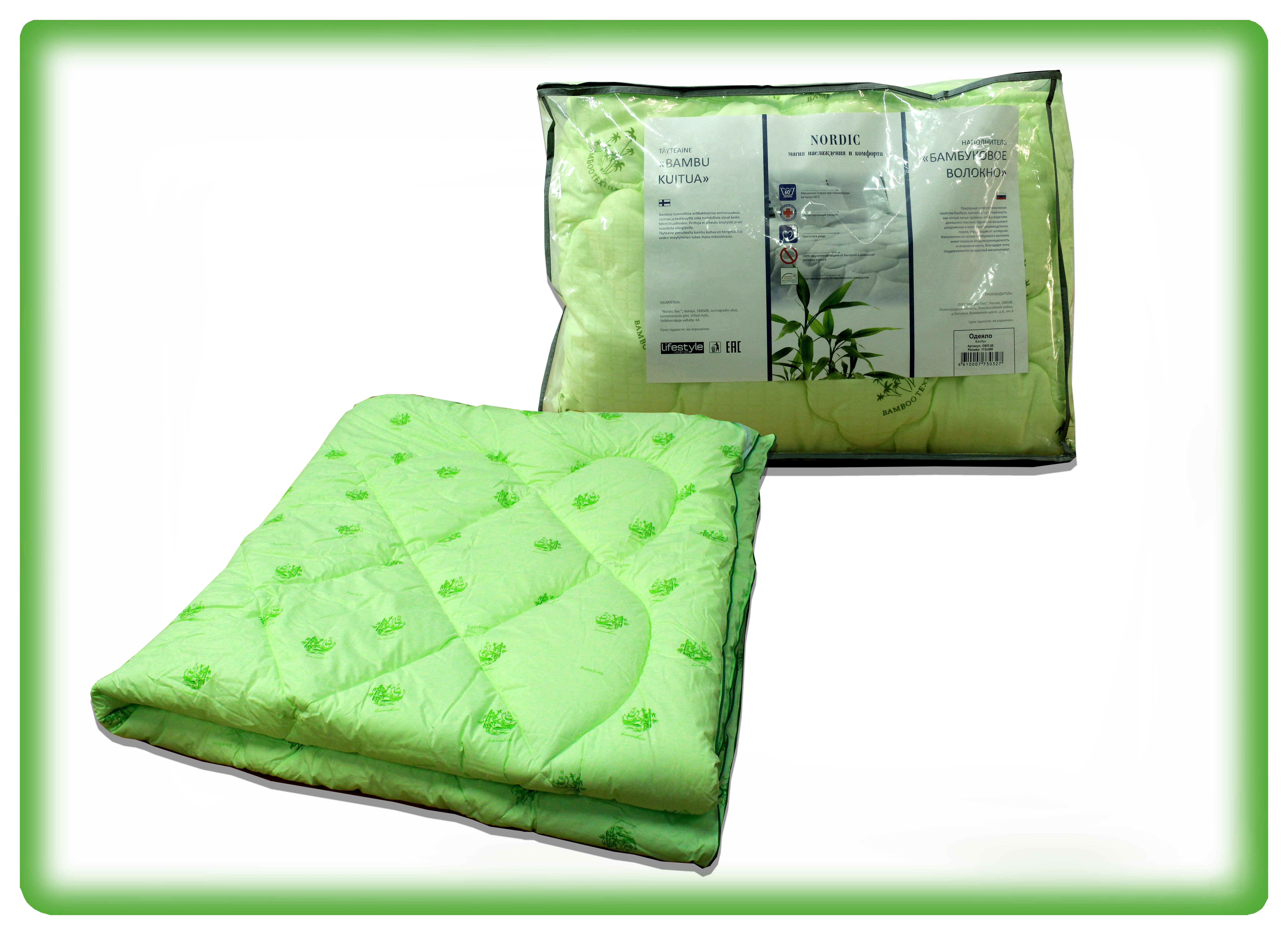 Одеяло Nordic от 220 Вольт