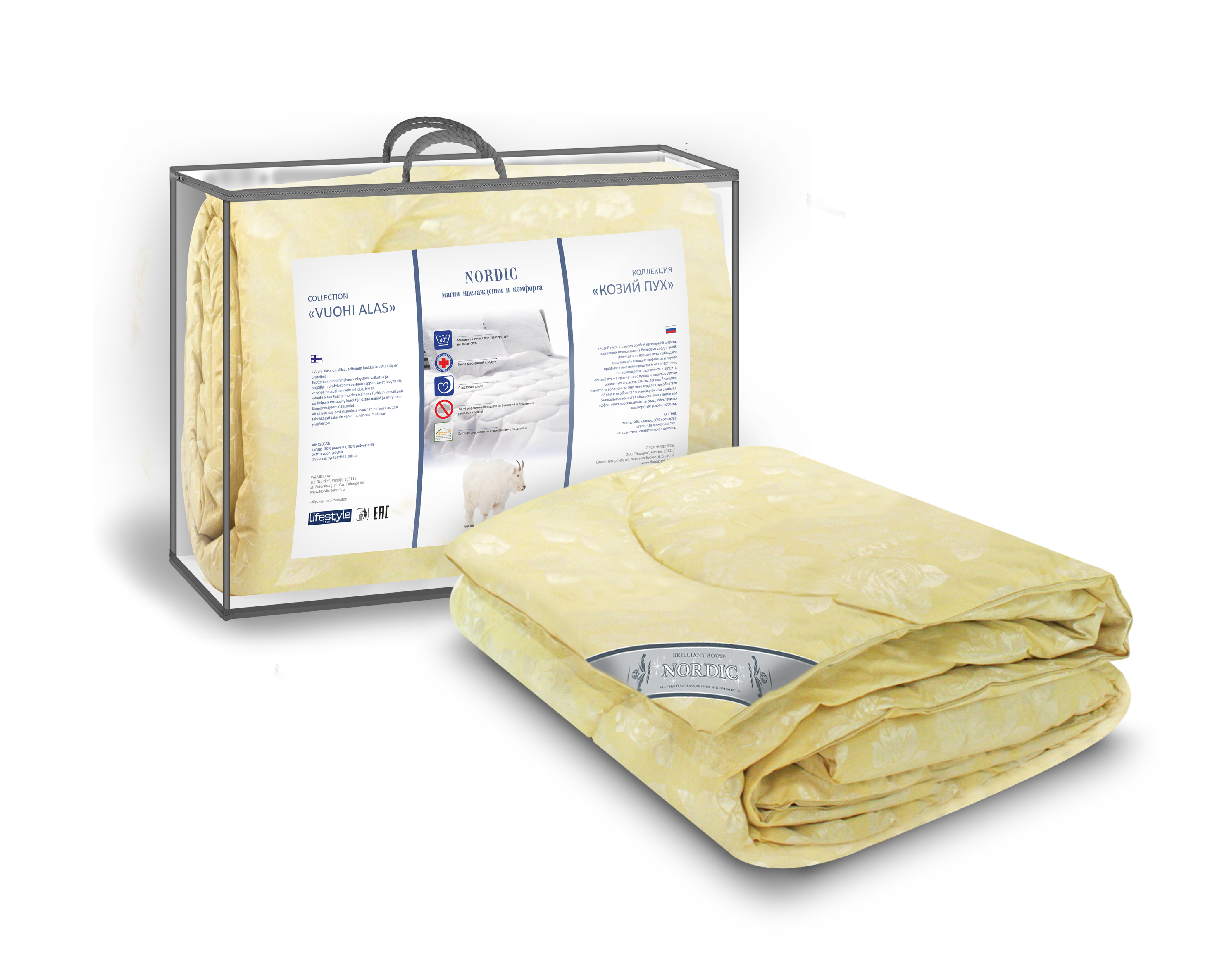 Одеяло Nordic