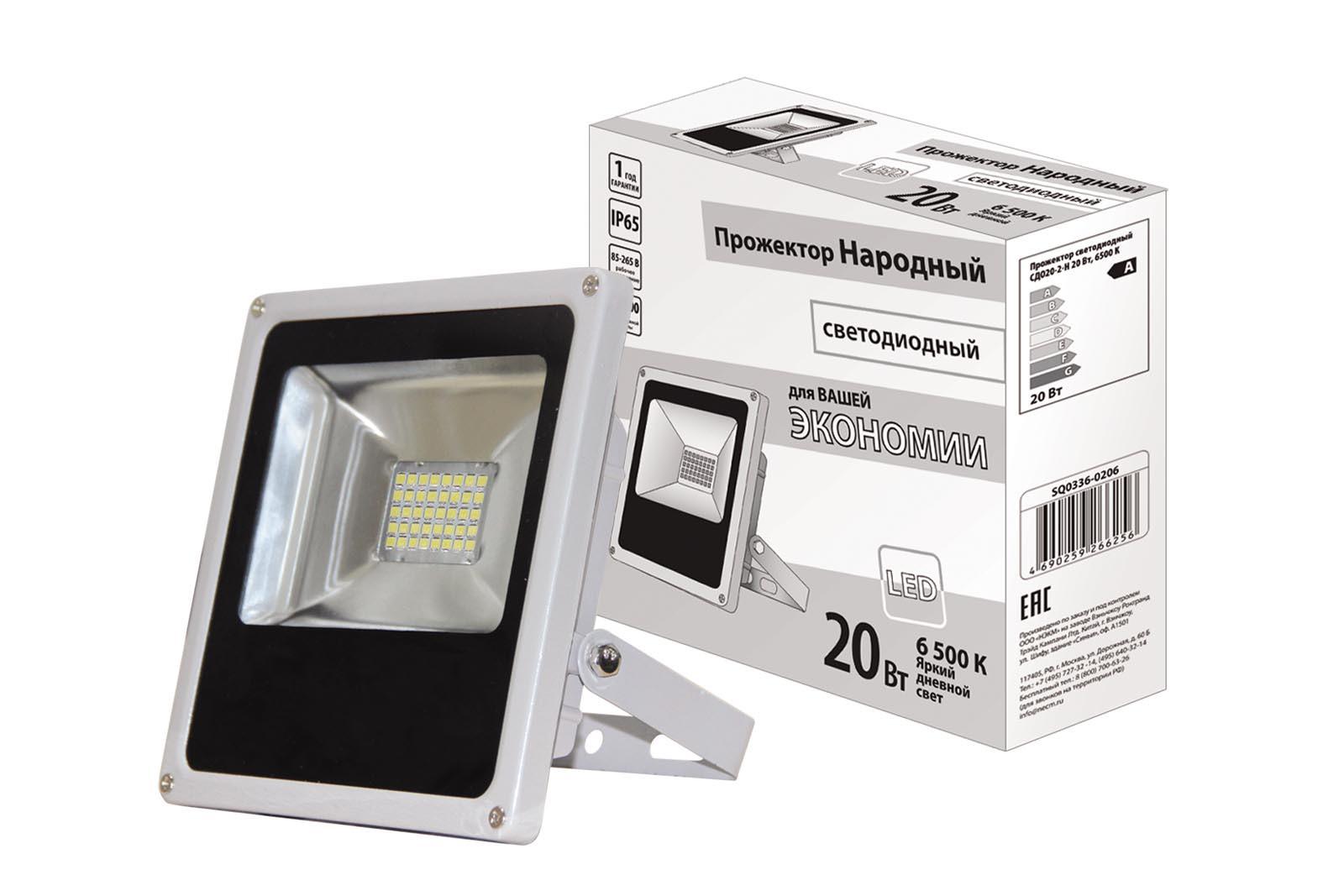 Прожектор ТДМПрожекторы<br>Мощность: 20, Количество ламп: 40, Тип лампы: светодиодная, Патрон: LED, Цвет арматуры: серебристый, Степень защиты от пыли и влаги: IP 65, Угол обзора: 120, Тип: стационарный, Штатив: есть, Назначение прожектора: промышленный, Цветовая температура: 6500<br>