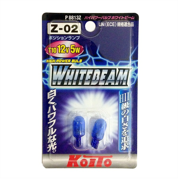 Лампа автомобильная KoitoЛампы автомобильные<br>Тип лампы: накаливания, Типоразмер: T10, Мощность: 5, Напряжение: 12, Назначение автомобильной лампы: дополнительное освещение, Цвет: белый<br>