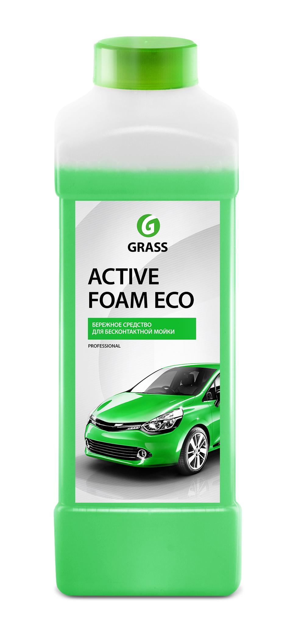 Очиститель Grass