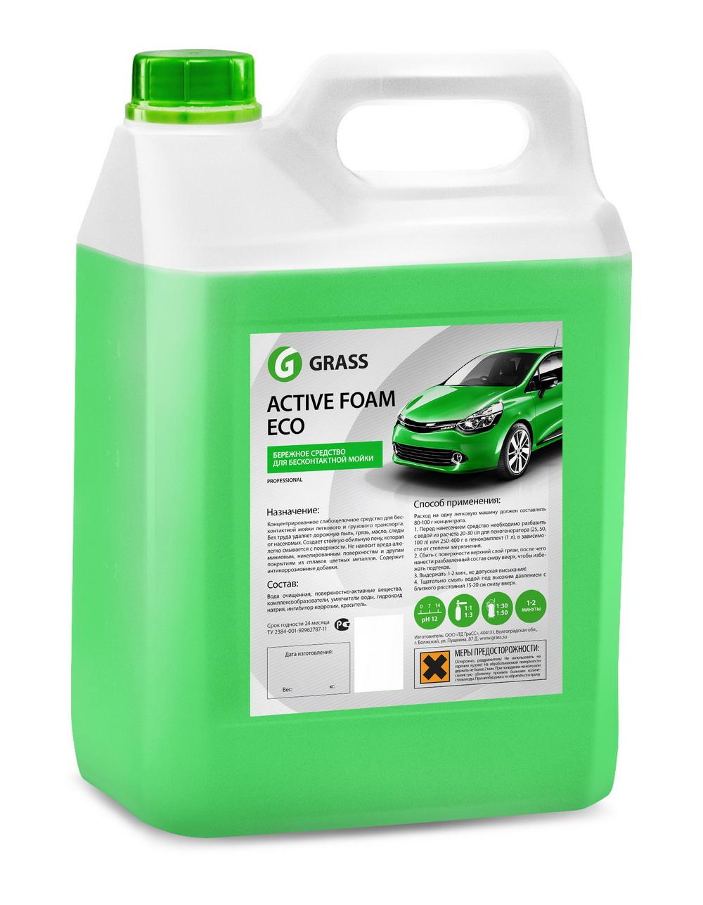 Очиститель GrassАвтомобильная косметика<br>Тип: очиститель,<br>Объем: 5.8<br>