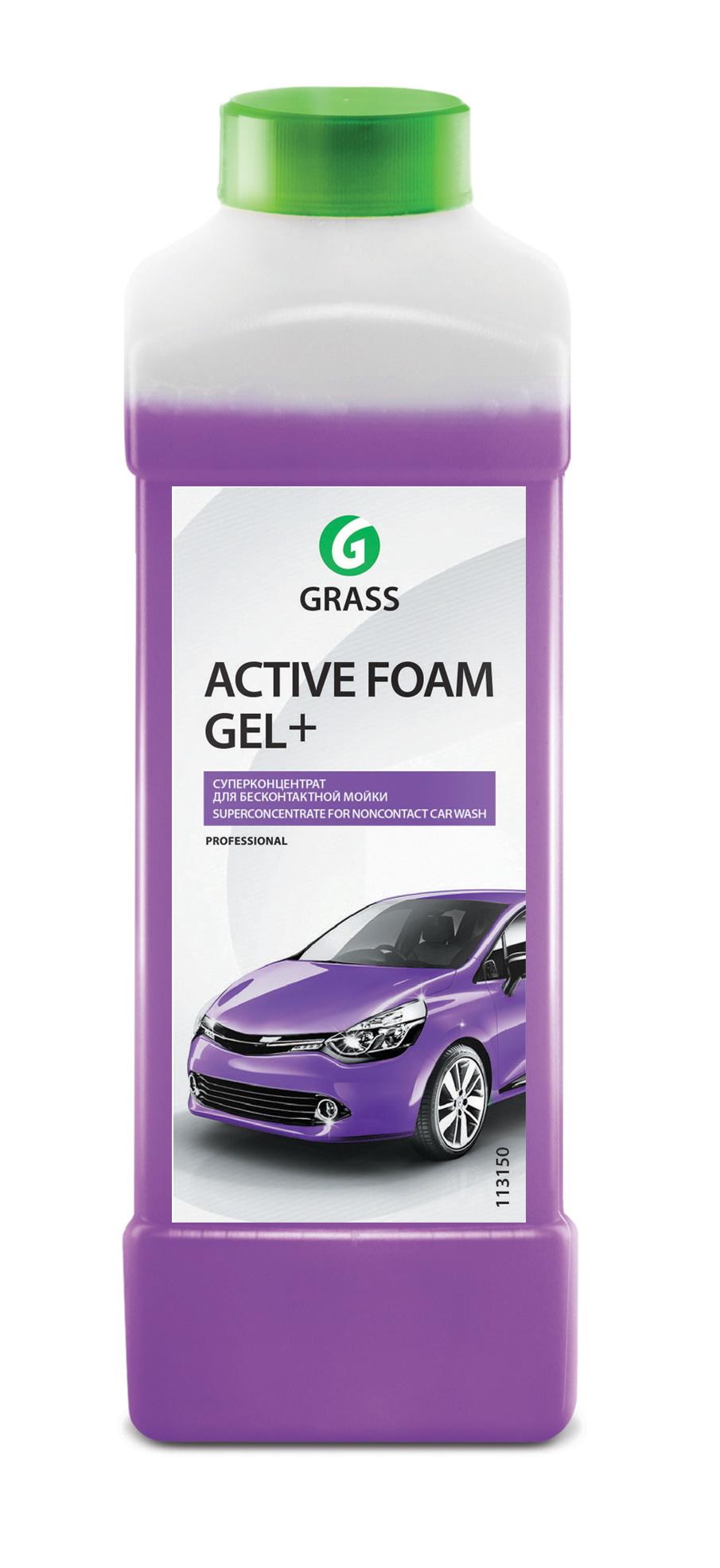 Очиститель GrassАвтомобильная косметика<br>Тип: очиститель,<br>Объем: 1<br>