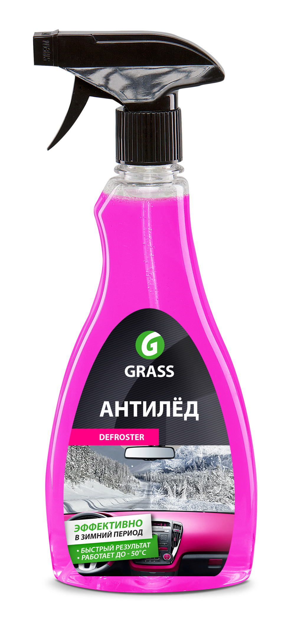Антилед Grass