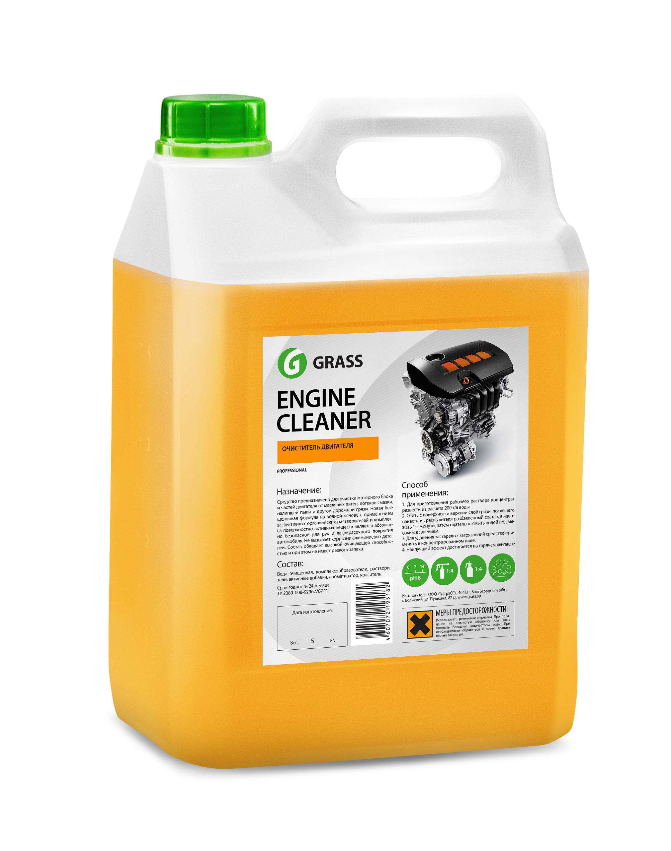 Очиститель Grass 116201 engine cleaner