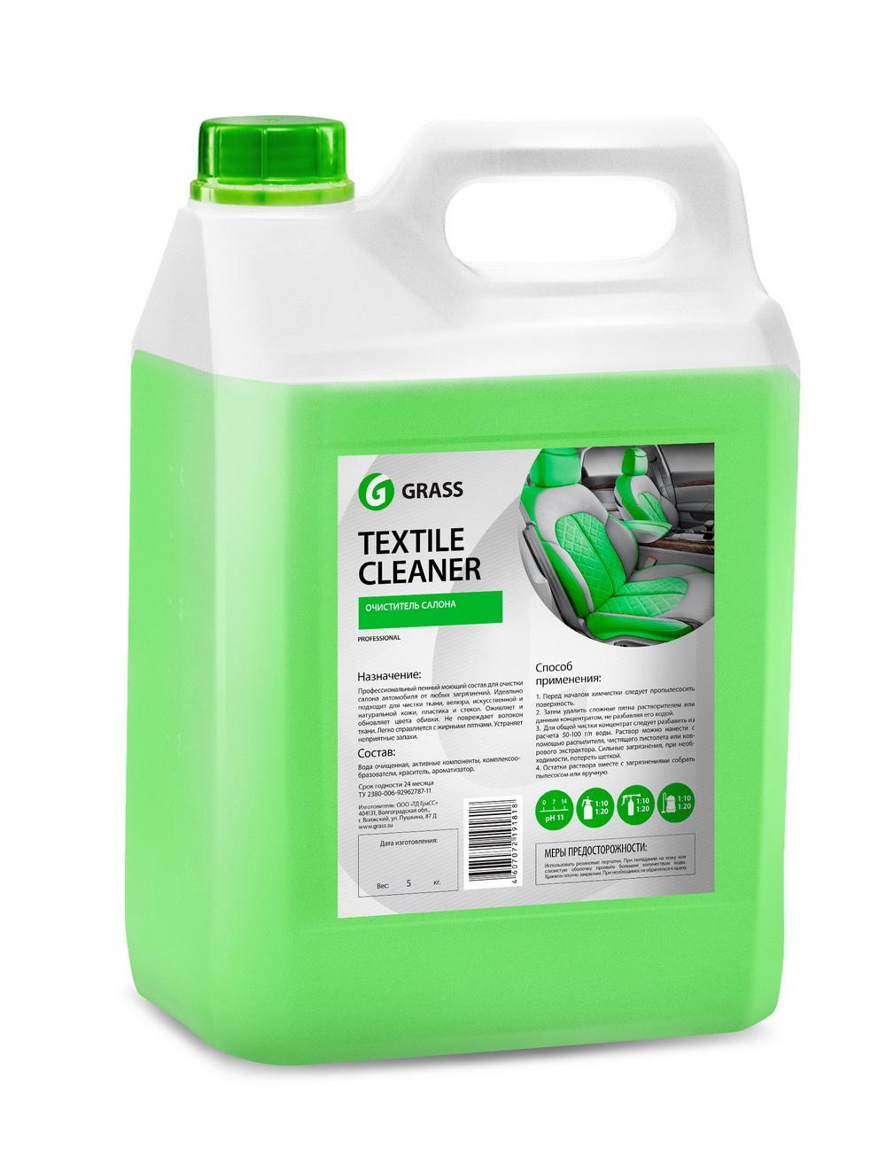 Очиститель Grass 112111 textile-cleaner