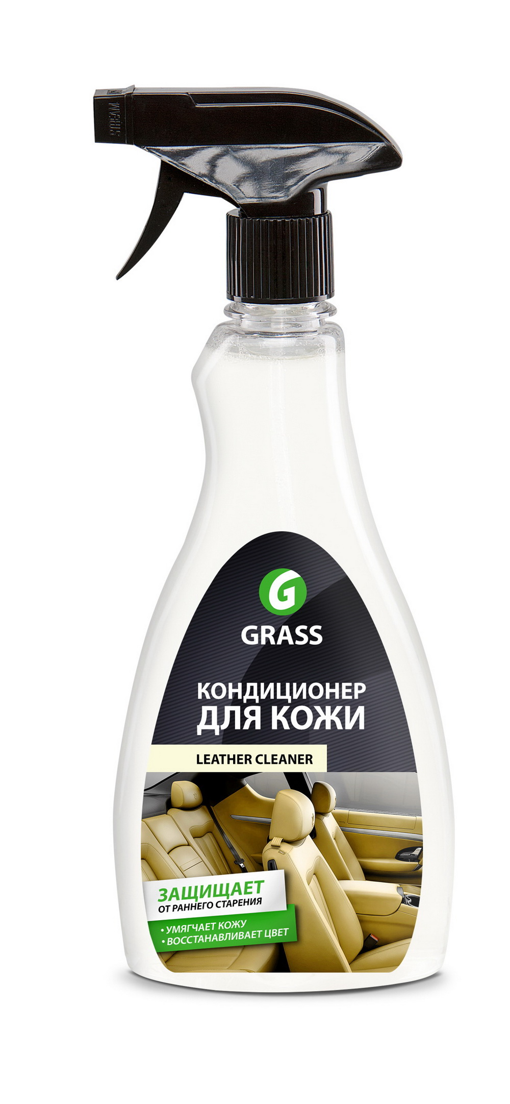 Кондиционер Grass