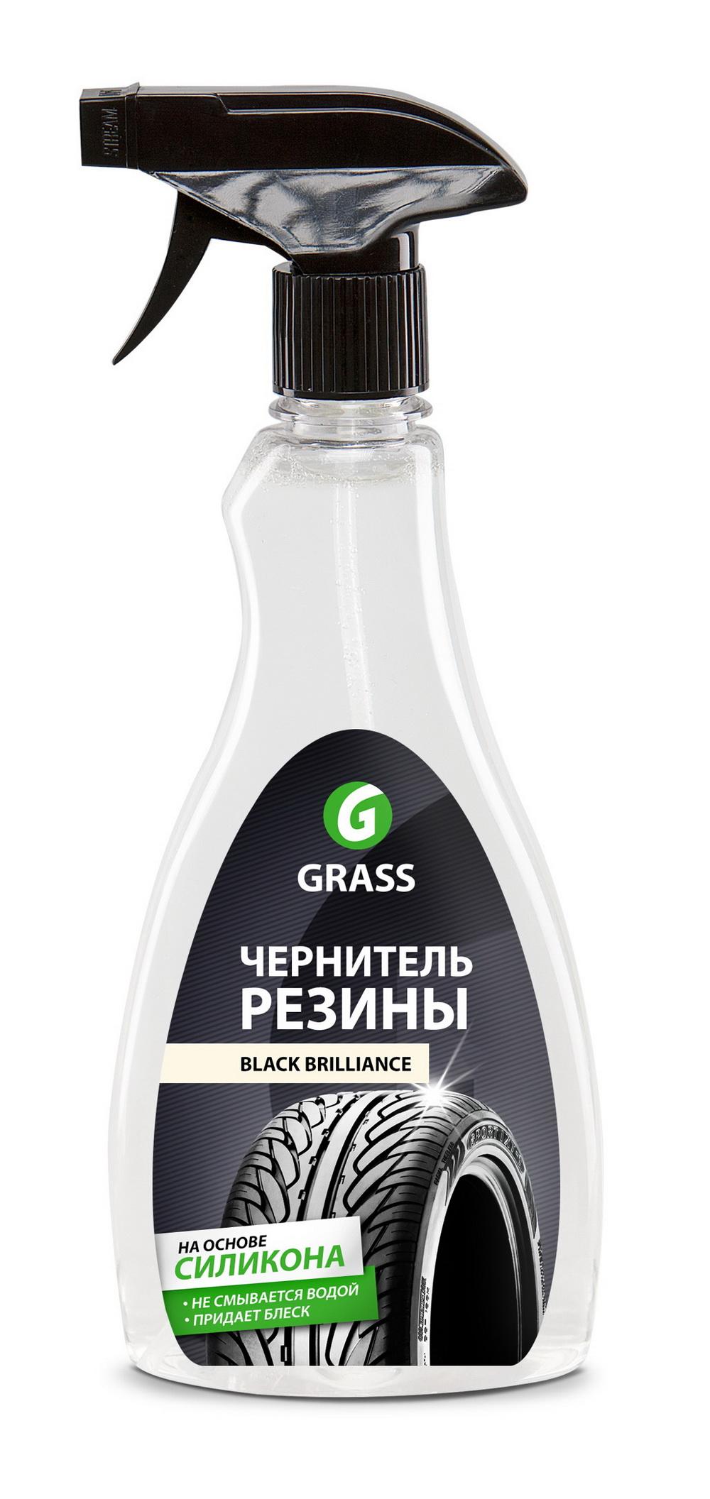 Полироль Grass