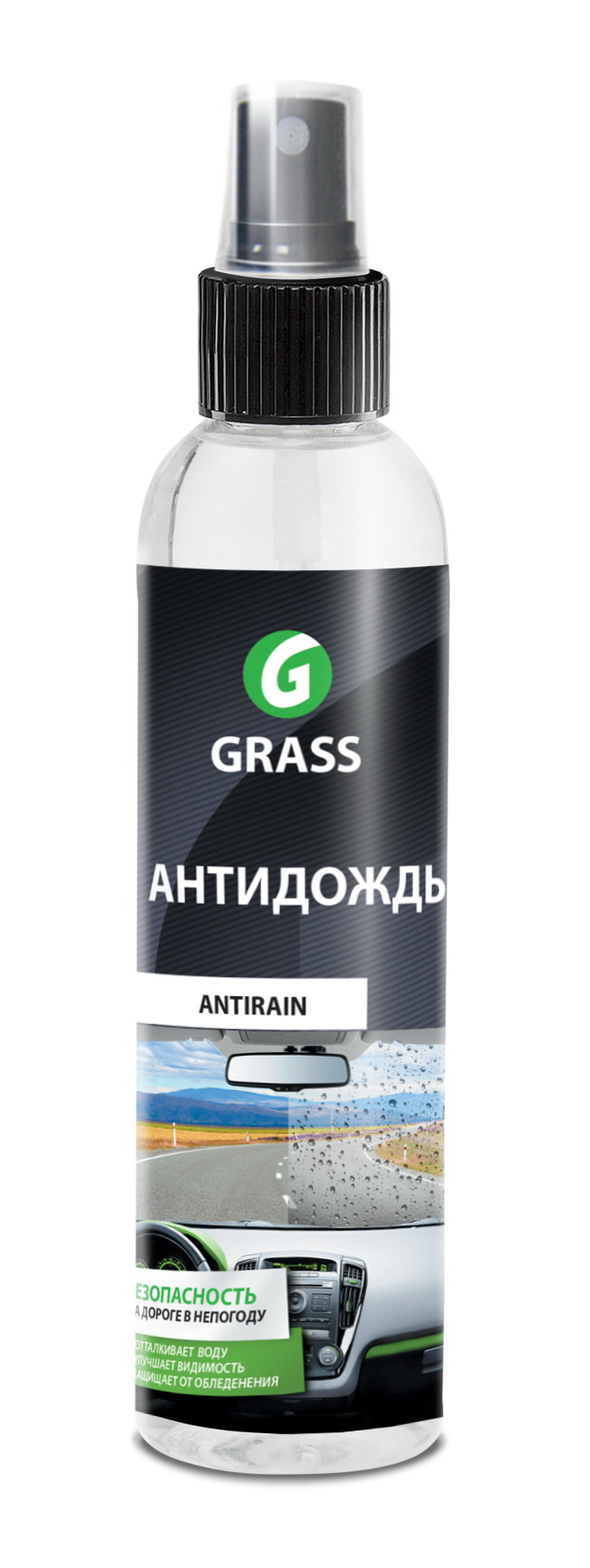 Покрытие Grass