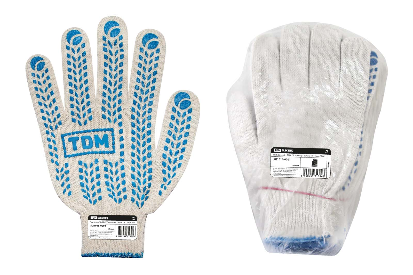 Перчатки обливные ТДМ