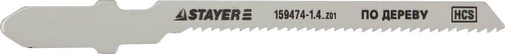Standard159474-1.4_z01, Пилки для лобзика