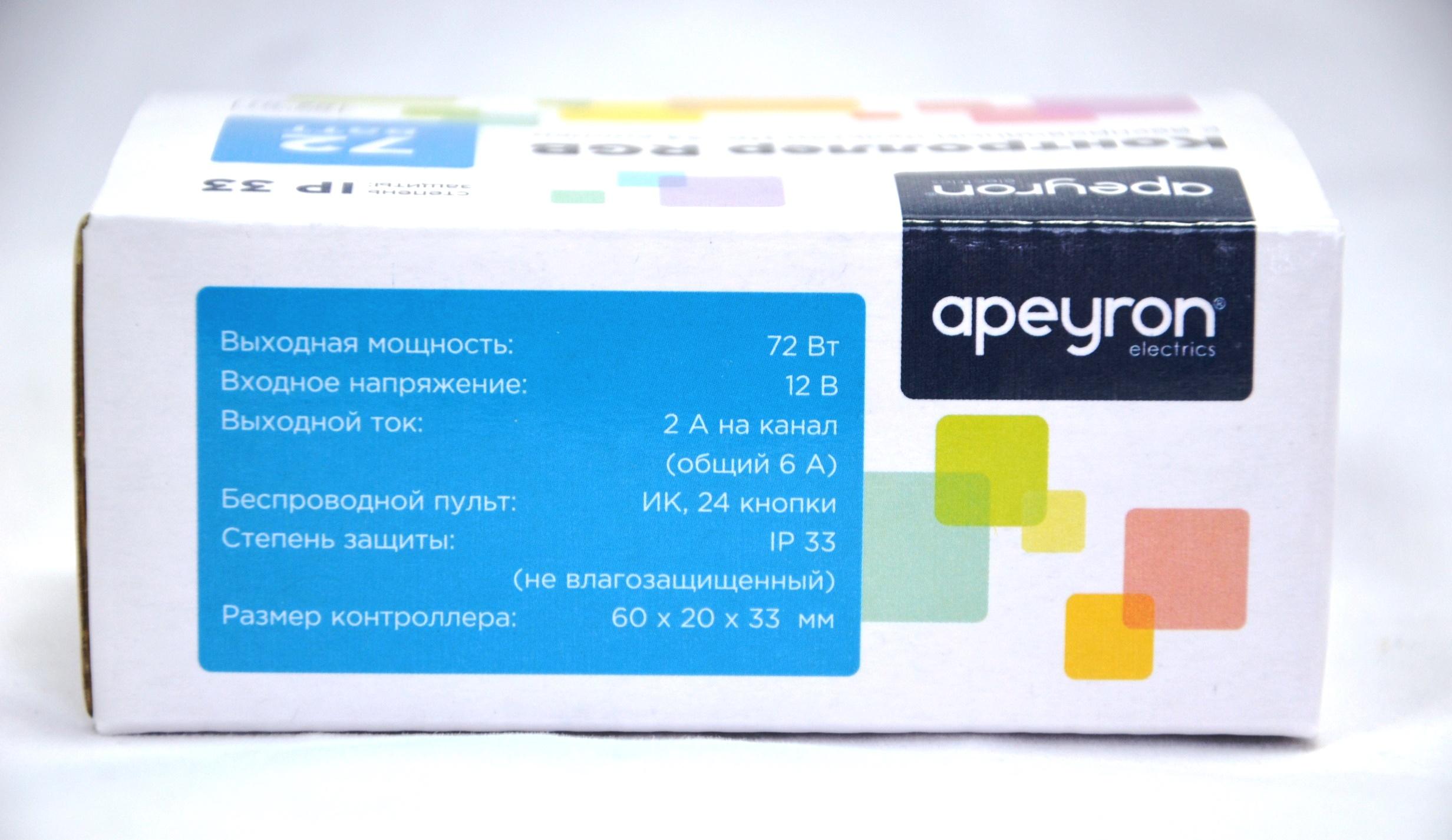Контроллер Apeyron