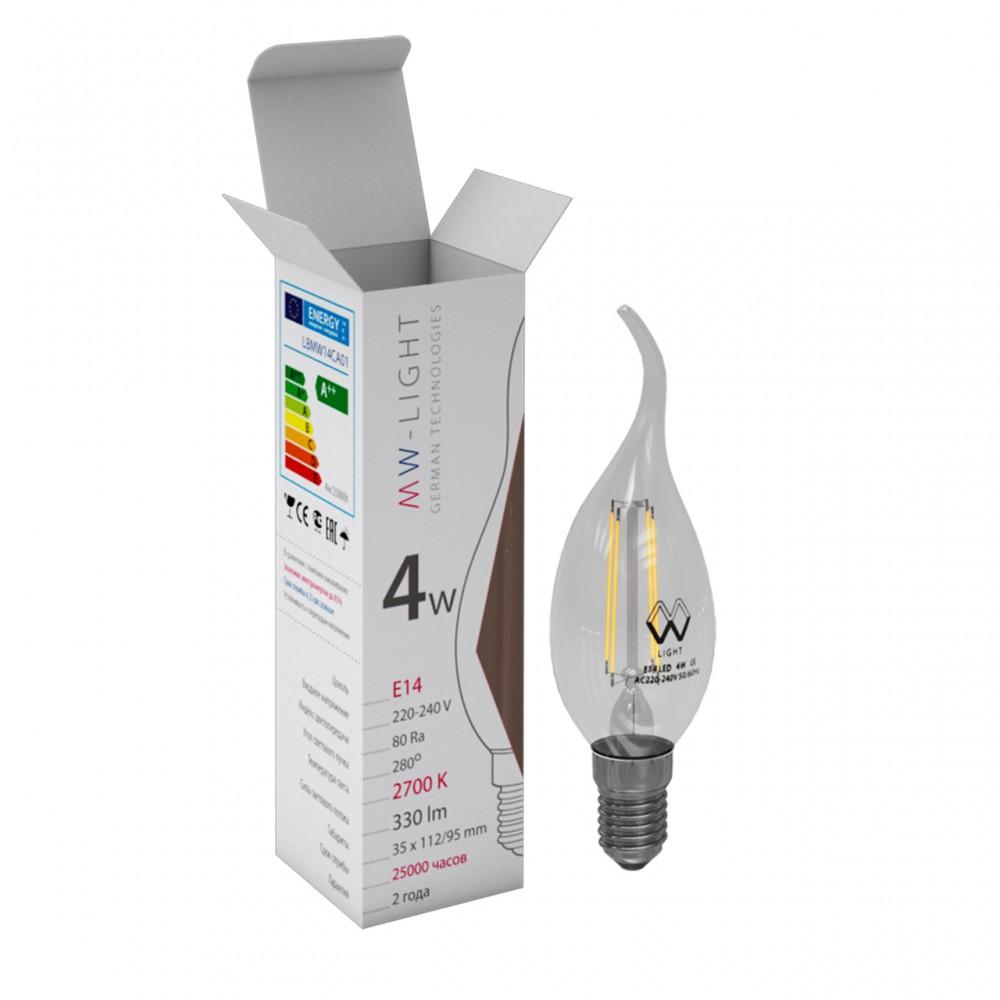 ����� ������������ Mw light Lbmw14ca01