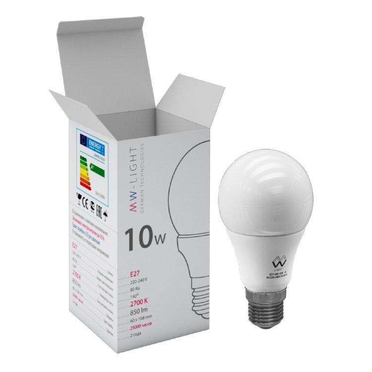 Лампа светодиодная Mw light Lbmw27a04