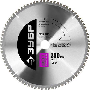 Круг пильный твердосплавный ЗУБР 36853-180-30-60