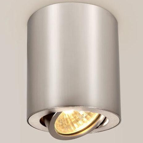 Светильник настенно-потолочный Citilux