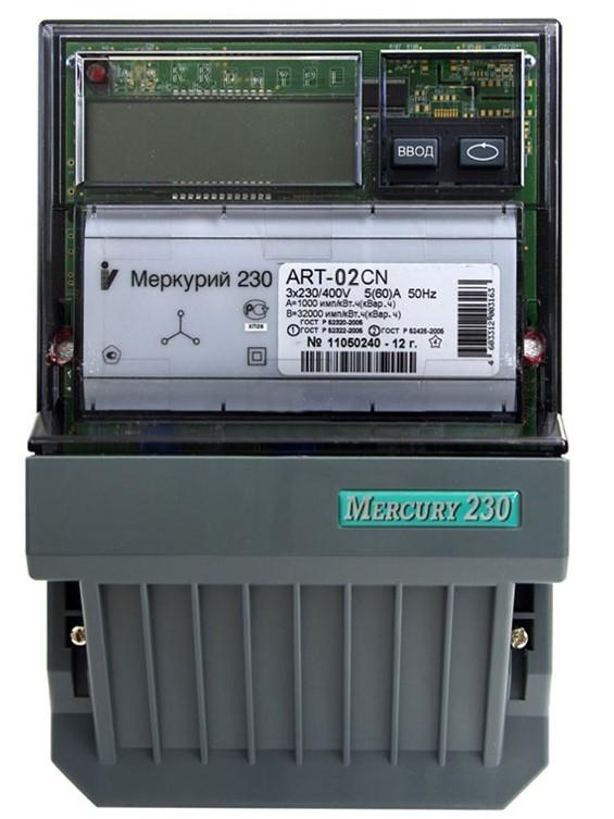 Счетчик электроэнергии ИНКОТЕКССчётчики электроэнергии<br>Количество тарифов: многотарифный, Количество фаз: 3, Класс точности: 2, Номинальный ток: 10-100, Максимальный ток: 100, Напряжение: 400, Частота: 50, Степень защиты от пыли и влаги: IP 20<br>