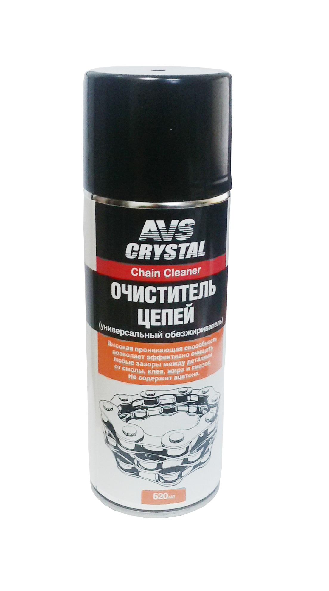 Очиститель Avs