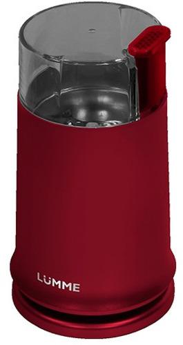Кофемолка Lumme Lu-2601 красный гранат