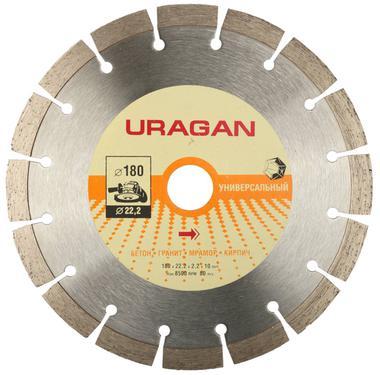 Круг алмазный URAGAN 909-12111-150