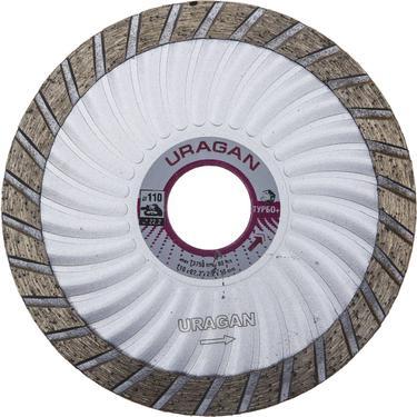 Круг алмазный URAGAN 909-12151-125