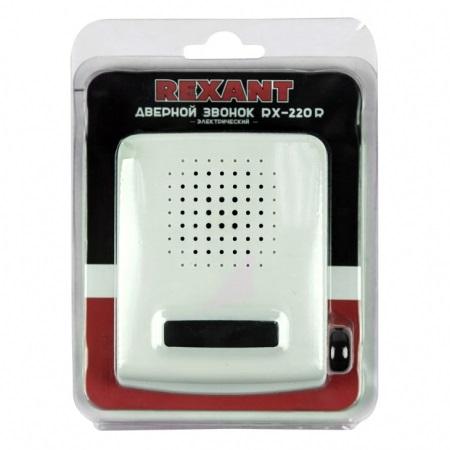 Звонок Rexant