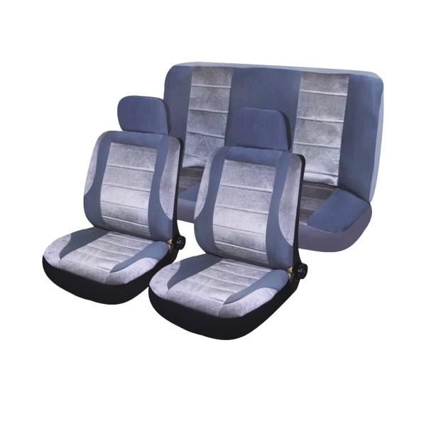 Чехол на сиденье Skyway Sw-101091 dgy/lgy/s01301003
