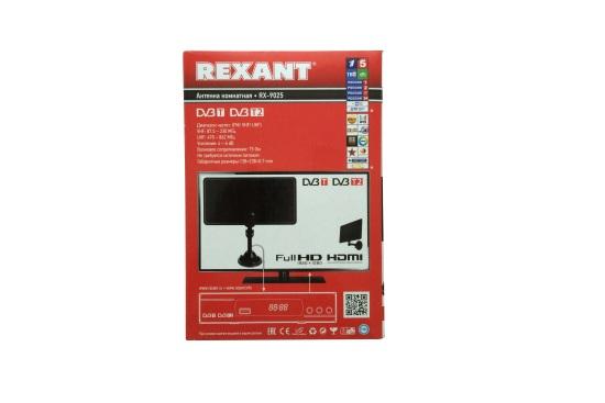 Антенна Rexant Rx-9025