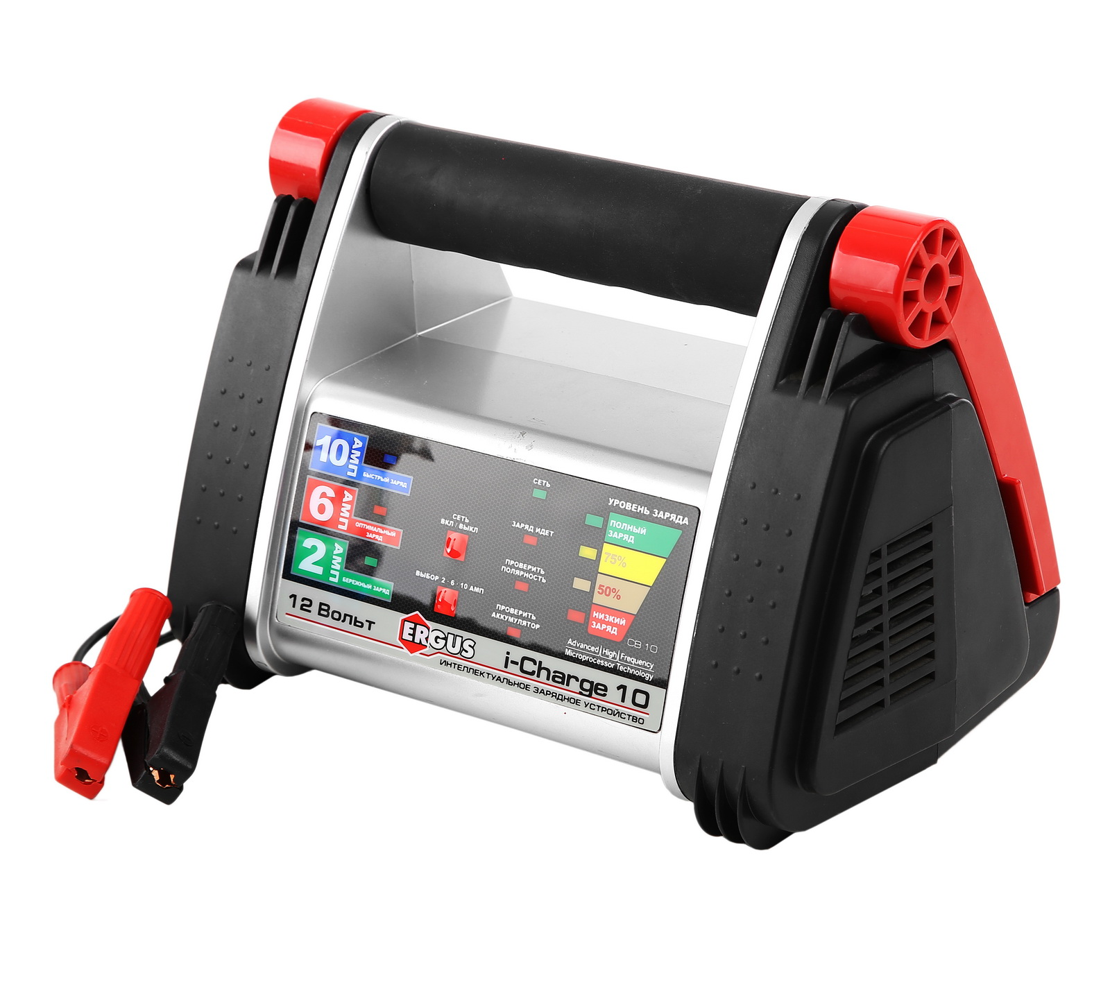 Устройство зарядное Quattro elementi I-charge 10