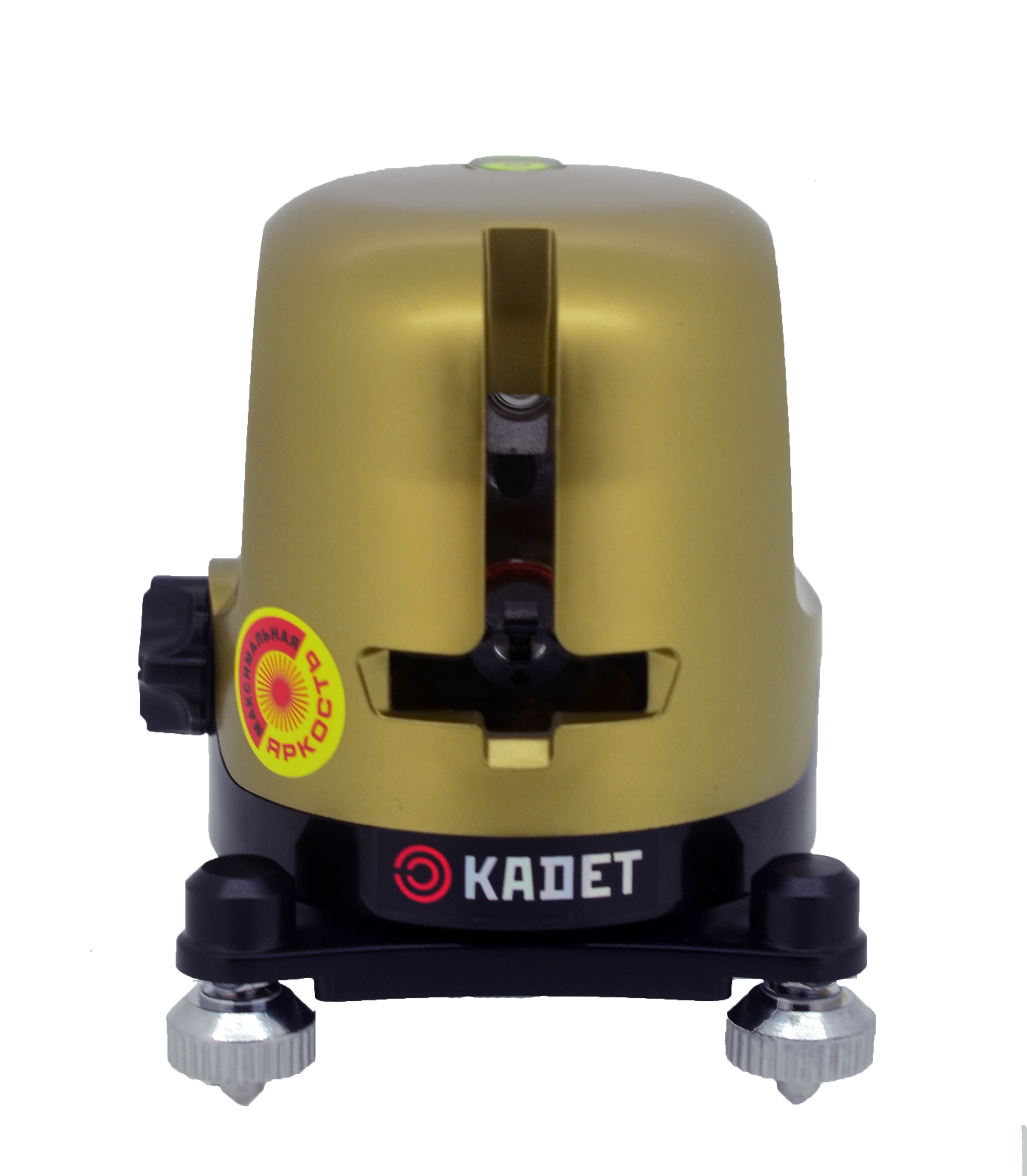 Kadet, Уровень