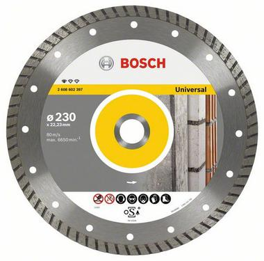 Круг алмазный BOSCH Standard for Universal Turbo  125 Х 22 турбо