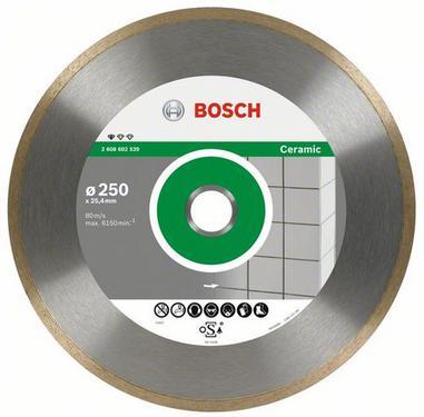 Круг алмазный BOSCH Standard for Ceramic  230 Х 25.4 корона (сплошной)