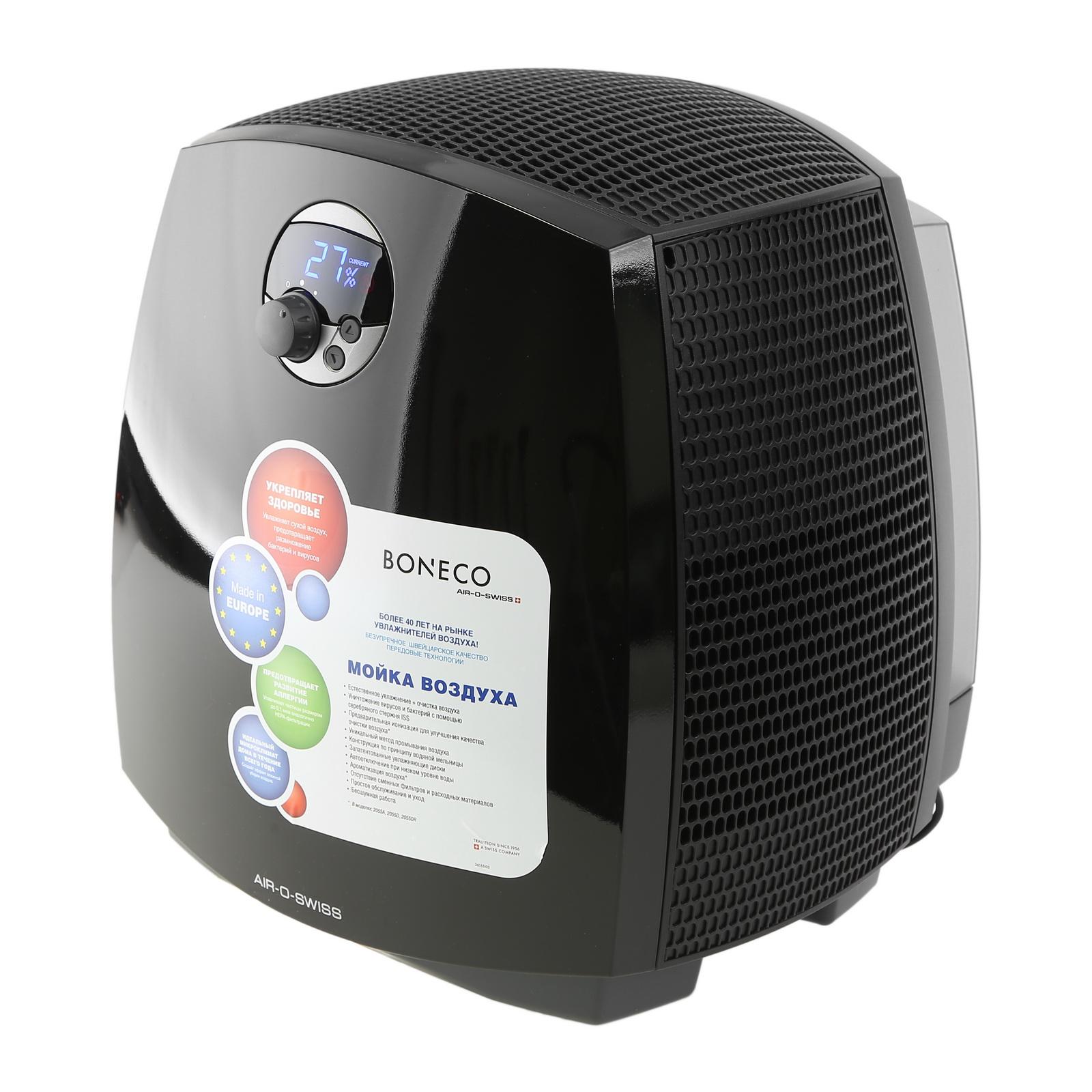 Мойка воздуха Boneco Aos 2055dr воздухоочиститель
