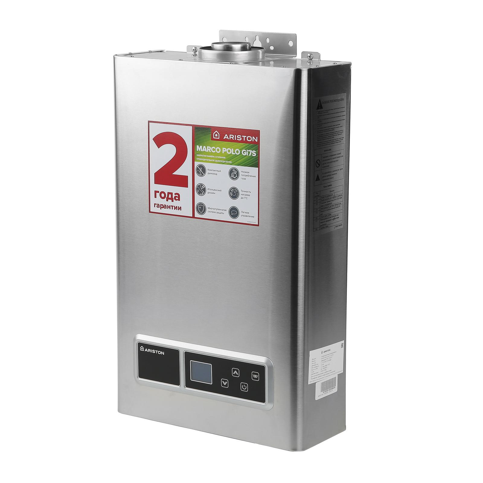 Газовый проточный водонагреватель AristonВодонагреватели проточные<br>Тип: газовый, Тип водонагревателя: Закрытый, Мощность: 22000, Макс. температура нагрева воды: 75, Производительность по нагреву: 11, Сжиженное топливо: есть, Тип установки: настенный, Мин. давление воды: 0.6, Макс. давление воды: 8, Дисплей: нет, Пульт ДУ: нет, Фильтр для воды: нет, Электронное управление: нет, Самодиагностика: нет<br>