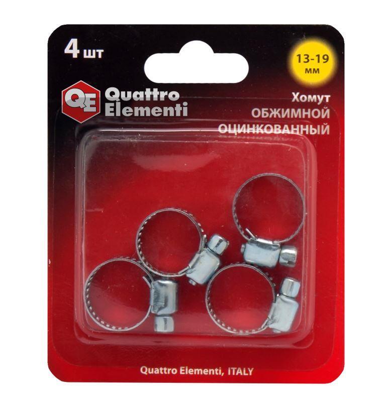 Обжимной хомут Quattro elementi