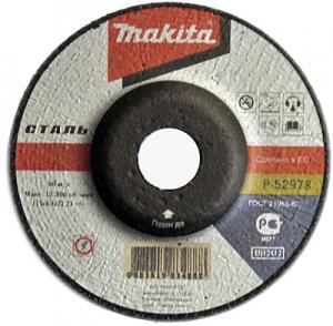 Makita p-52314 180 x 6.5 x 22, Круг зачистной