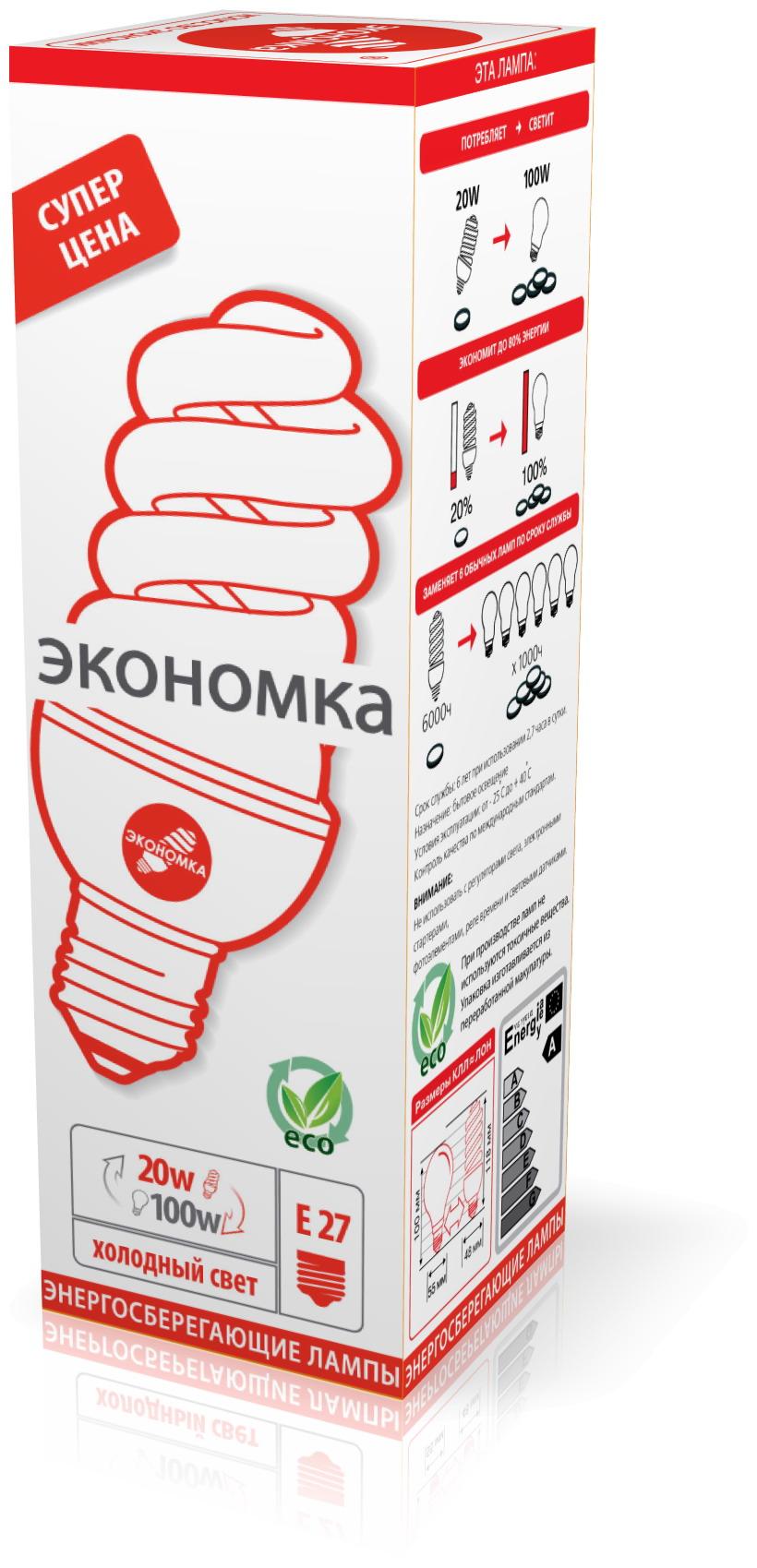 Лампа энергосберегающая ЭКОНОМКАЛампы<br>Тип лампы: энергосберегающая КЛЛ, Форма лампы: спираль, Цвет колбы: белая, Тип цоколя: Е27, Напряжение: 220, Мощность: 20, Цветовая температура: 4200, Цвет свечения: нейтральный<br>