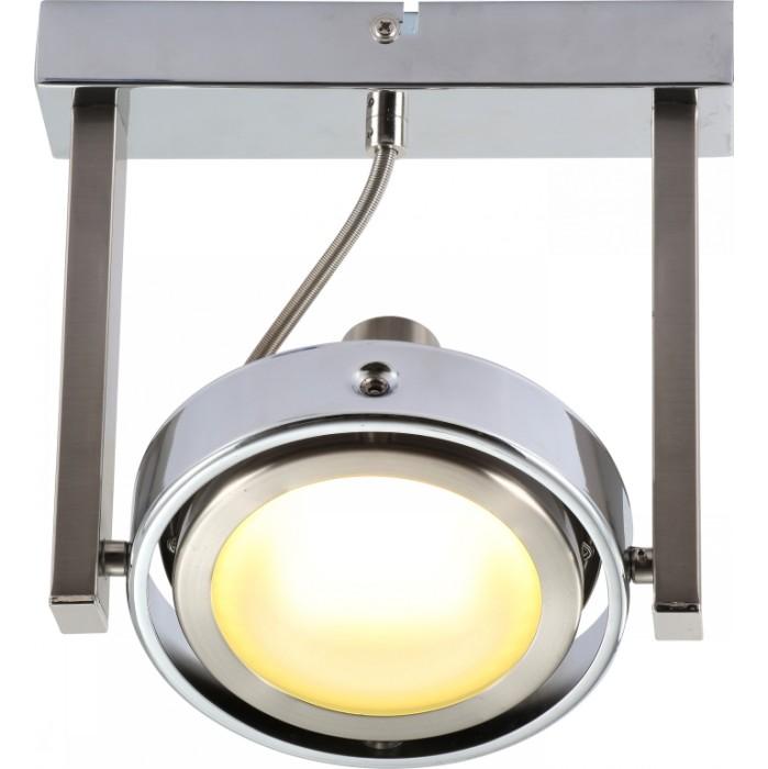 Спот GloboСпоты<br>Тип: спот, Стиль светильника: современный, Материал светильника: металл, стекло, Количество ламп: 1, Тип лампы: светодиодная, Мощность: 5, Патрон: LED, Цвет арматуры: никель, Длина (мм): 195, Высота: 175, Коллекция: baroni<br>