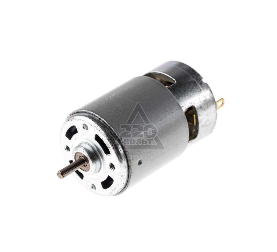 Двигатель для шуруповерта (12V, (Dвала=5мм, Dкорпуса=44.5мм)