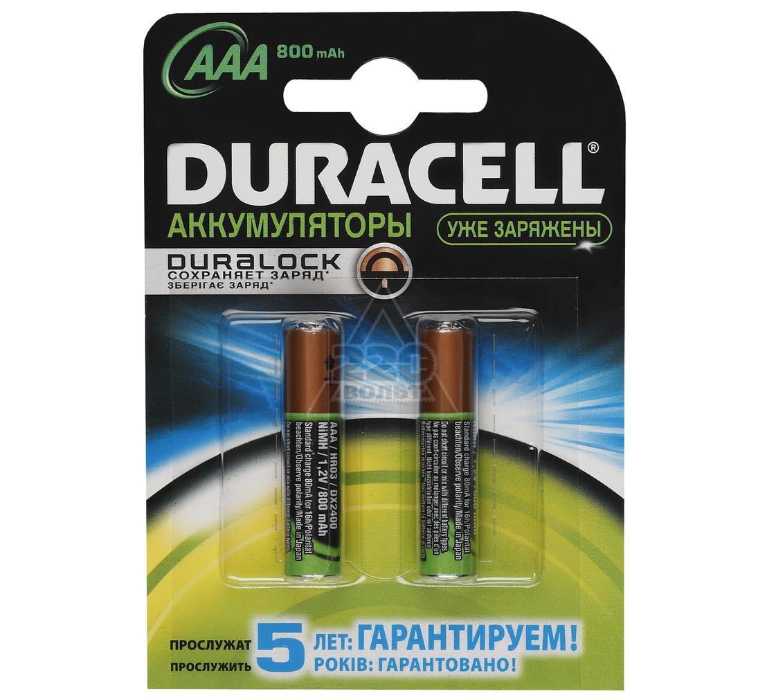 Аккумулятор DURACELL HR03-2BL (2/20/12800)