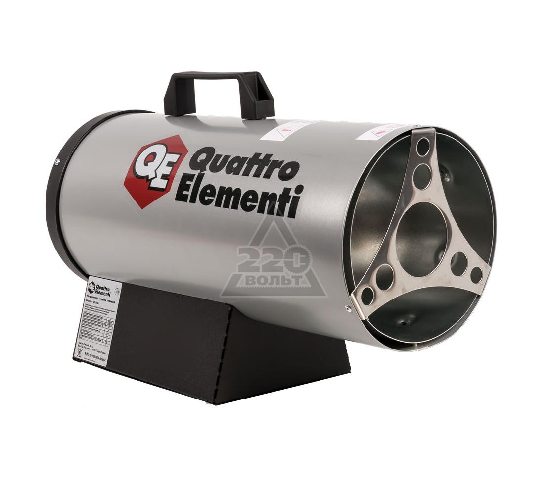 Газовая тепловая пушка QUATTRO ELEMENTI QE-10G NEW