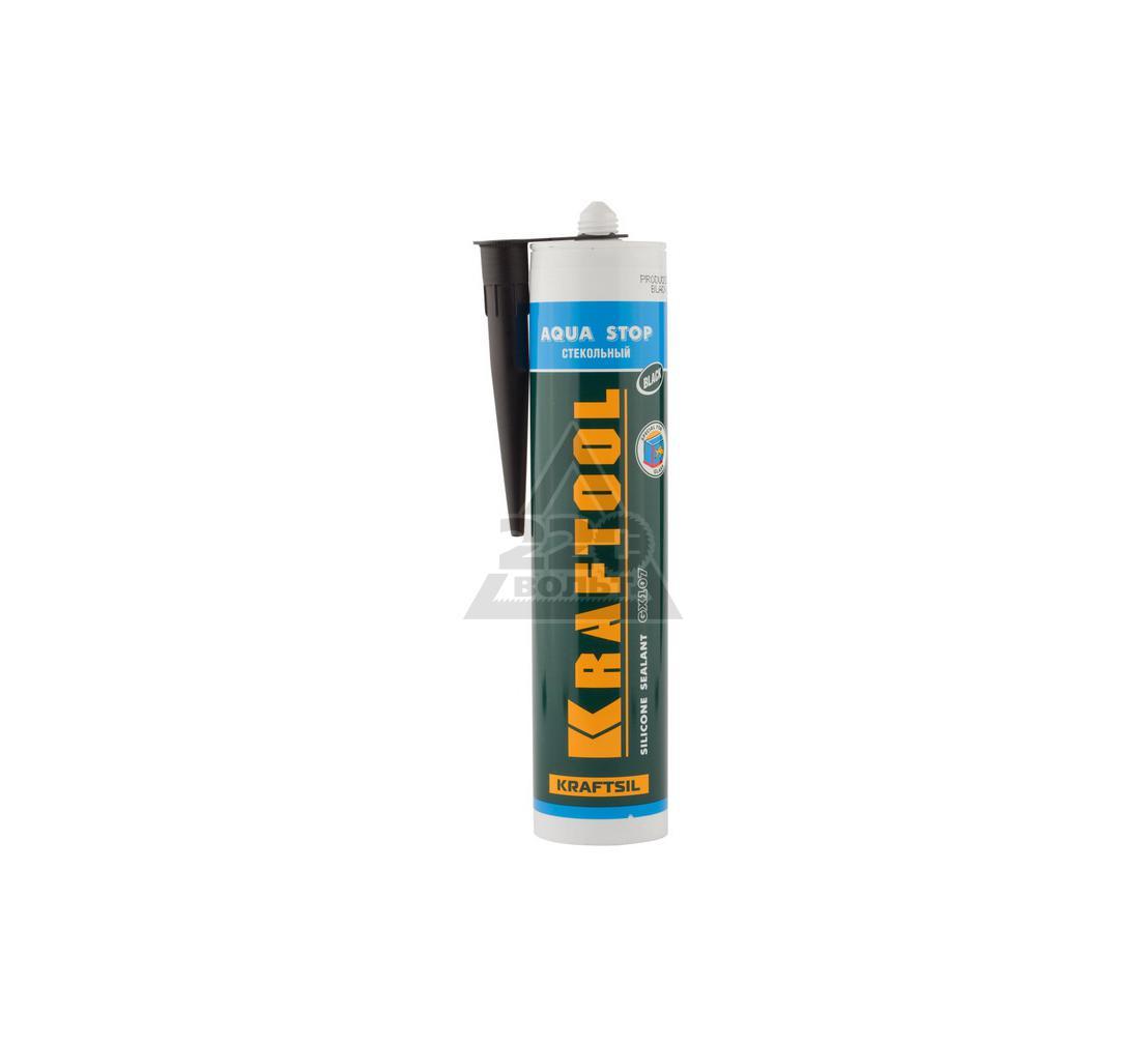 Герметик силиконовый KRAFTOOL 41256-2