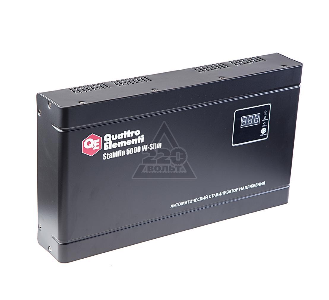 Стабилизатор напряжения QUATTRO ELEMENTI Stabilia 5000 W-Slim